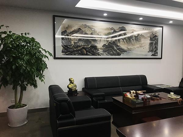 广州大道北地产建筑投资公司领导办公室装饰挂画