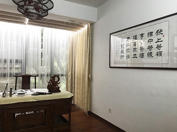 广州萝岗万科山景城胡总别墅书房挂画国画