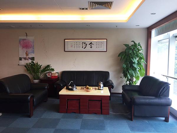 广州科学城创新大厦胡总办公室国画书法