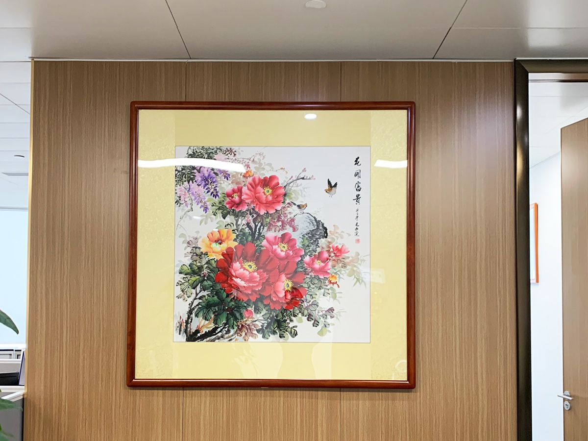 广州海珠区琶州工商银行人寿办公室牡丹挂画