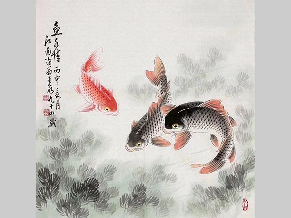 迟明 收藏 四尺斗方 写意国画 鱼