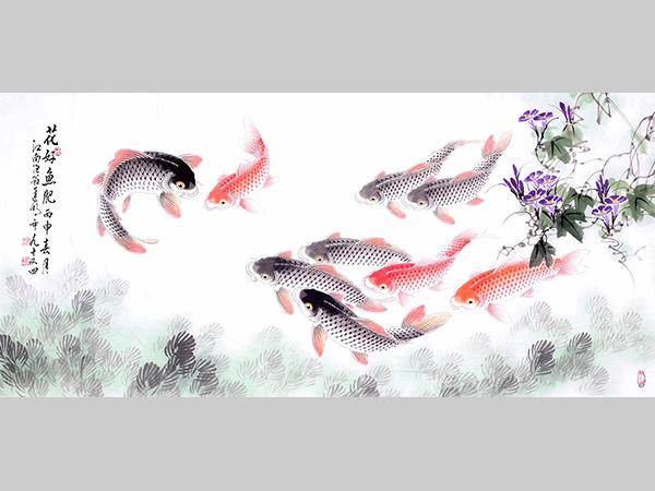 迟明 收藏 四尺整张 写意国画 鱼