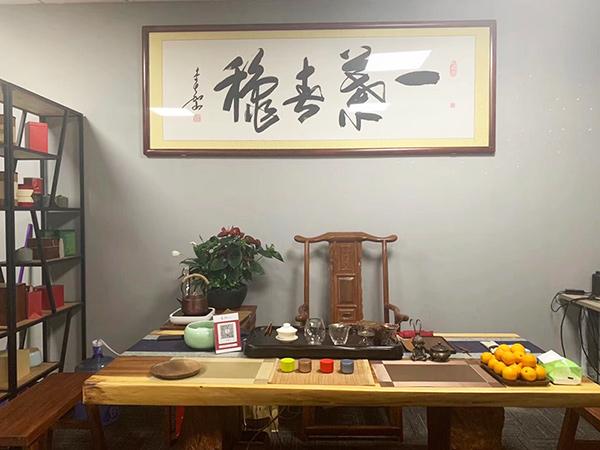 广州天河区茶庄 书法挂画