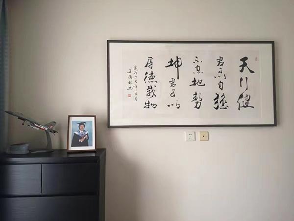 上海客户 家居书房书法挂画