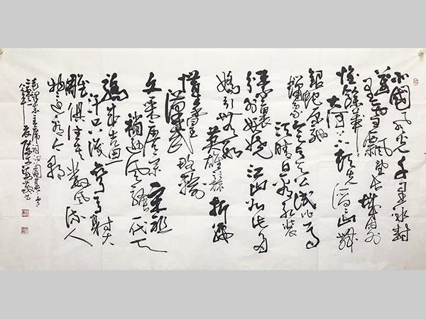 陈文海 六尺整张 办公家居书法 诗词《泌园春.雪》
