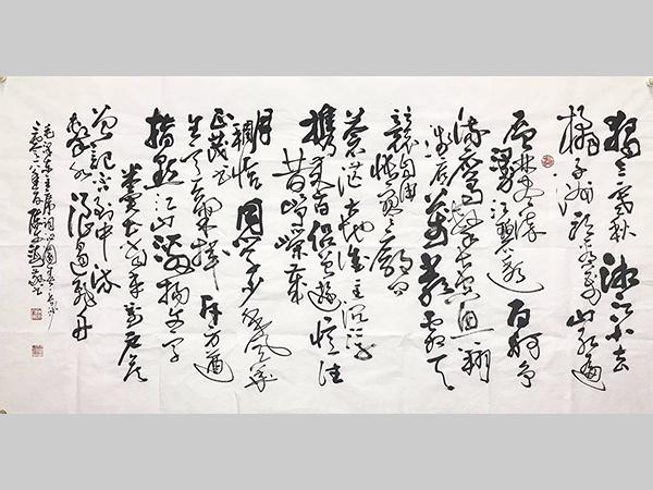 陈文海 六尺整张 办公家居书法 诗词《泌园春.长沙》