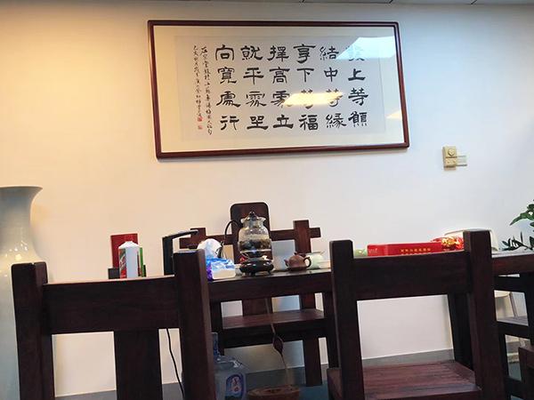 广州市天河区 壬丰大厦胡总 办公室会客厅 书画挂画